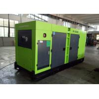 Wholesale Mechincal 160KW 200KVA Iveco Diesel Generator , Small Silent Diesel Generator from china suppliers