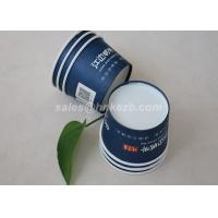 Wholesale Flexo Printing Cold Drink Paper Cups 9oz  For Coca Cola /  Espresso from china suppliers