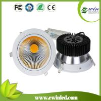 Wholesale super brightness 4800lm 40W COB LED downlight from china suppliers
