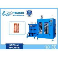 Wholesale Automatic Resistance Spot Welder , Copper Braided Wire Welding & Cutting Machine from china suppliers