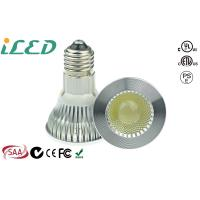 Wholesale CRI80 E26 E27 Par20 Led Bulb 7 W 2700k Par38 Led Spotlight Bulb Warm White from china suppliers