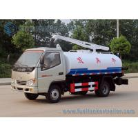 Quality Factory Supply T-king 4x2 Mini Fecal Suction Truck Vacuum Sewage Suction Truck 1000 Gallons for sale