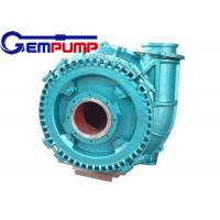 Wholesale Light blue LS large particle Sand Suction Pump 50~4200m³/h Flow from china suppliers