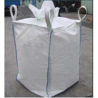 Wholesale 1000kg 4 panel inlet Type C FIBC big tone bags for chemical / milling powder from china suppliers