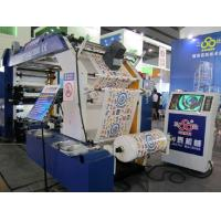 Wholesale Rolling Paper Flexo Printing Machine By Auto Tension Control from china suppliers