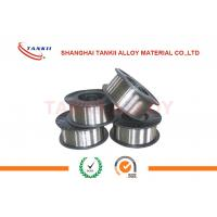 Wholesale Monel 400 UNS N04400 Corrosion Resistant Alloy for Petroleum / Seawater Equipment from china suppliers
