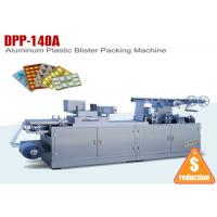 Quality Small Automatic liquid Blister Packing Machine with Special Feeder for sale