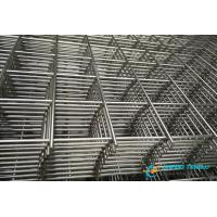 Wholesale Heavy Duty Welded Wire Mesh Stainless Steel With 2mm to 4mm Wire from china suppliers