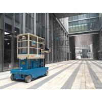 Quality Self Propelled Truck Mounted Aerial Lift Dual Mast For Office Buildings for sale