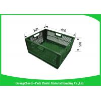 Wholesale Agriculture Folding Plastic Crates Storage Fruit 60L PP 30kg Eco-Friendly from china suppliers