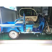 Quality High Speed 26km/H Electric Powered Tricycle    Cargo Tricycle Yufeng Xiangrui for sale