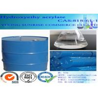 Wholesale Hydroxyethyl Acrylate Water Solubility Paint Solvent CAS 818-61-1 C5H8O3 from china suppliers