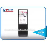 Wholesale Shopping Mall Self Ordering Kiosk , Touch Screen Computer Advertising Kiosk from china suppliers