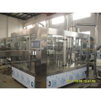 Wholesale Industrial Soda Water Filling Machine / Sparkling Water Processing Equipment from china suppliers