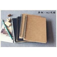 Wholesale School stationery two in one sticky memo magnetic spiral notebook from china suppliers