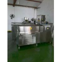 Wholesale Facotry driectly sale CE/ISO Certificiate 800kg/h dry dog food making machine from china suppliers