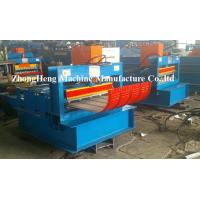 Wholesale 4 + 4kw Vertical Curving Hydraulic Metal Crimping Machine For Roofing Panels from china suppliers