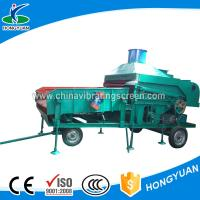 Wholesale HYL-25 complete functions grape seed corn bean sorting and screening machine from china suppliers