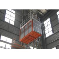 Wholesale 3.2×1.5×2.2 Cage Construction Lifts FC Control Automatical Landing ABB Moter from china suppliers
