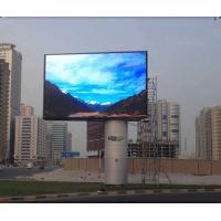 Wholesale P16 DIP Outdoor LED Screen Waterproof Full Color Led Advertising Screens For Business from china suppliers