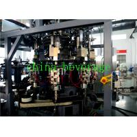 Wholesale OEM Bottle Filling And Capping Machine / Rinsing Filling Capping Machine from china suppliers
