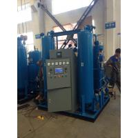 Buy cheap Blue White Automatically Nitrogen Gas Generator Purification System -60℃-70℃ from wholesalers