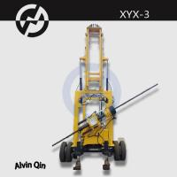 Wholesale 600m XYX-3 China machinery supplier water well drilling rig used for wells from china suppliers
