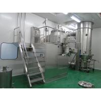Wholesale granulating dry from china suppliers
