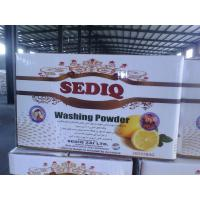 Wholesale 35g 50g 70g carton laundry detergent/washing powder box of 1kg,5kg for washing machine from china suppliers