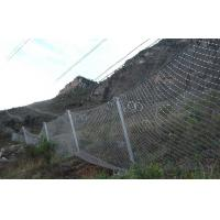 Wholesale 300mm SNS Flexible Rockfall Protection Netting Slope stabilisation mesh from china suppliers