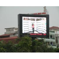 Wholesale P6.67 Outdoor Rental Series IP65 Outdoor LED Displays 640 x 640mm Events, Shows, Wedding from china suppliers