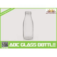Wholesale Wholesale top quality apple juice glass bottle from china suppliers