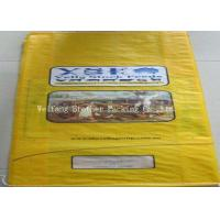 Wholesale Flour / Rice Bulk Packaging Bopp Laminated Bags With High Tensile Strength from china suppliers