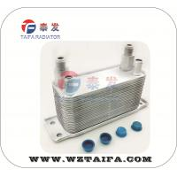 Wholesale 68004317AA Transmission Oil Cooler , 03-09 DODGE RAM Oil Cooler ISO9001 Approved from china suppliers