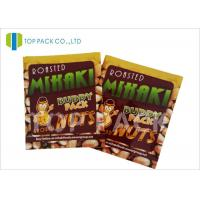 Wholesale Back Sealing Custom Printed Laminated Pouches Foil Crisps Packaging from china suppliers