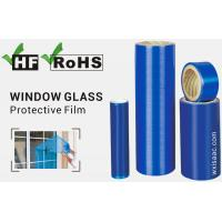 Wholesale Protection film for glass from china suppliers