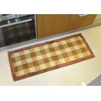 Wholesale Home Parlour Children play Acrylic Floor Mat Of Strong water absorption from china suppliers