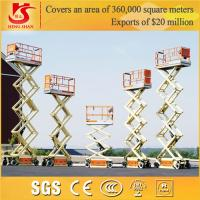 Wholesale aluminium alloy 2-10 meter scissor lift with CE ISO BV Certificate from china suppliers