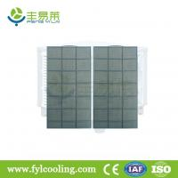 Wholesale FYL DH18DS evaporative cooler/ swamp cooler/ portable air cooler dust proof screen from china suppliers