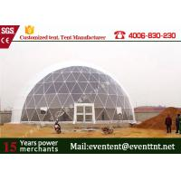 Wholesale White Cover Customized Luxury Camping Tent European Style For Outdoor Hotel 30m Diameter from china suppliers