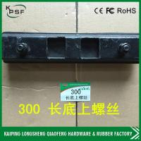 Wholesale Wear Resistant Caterpillar Excavator Spart Parts Rubber Track Pad Without Smell from china suppliers