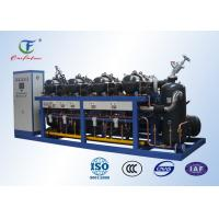 Buy cheap PLC Controlled Two Stage Cold Chamber Parallel Air Cooled Screw Chiller from wholesalers