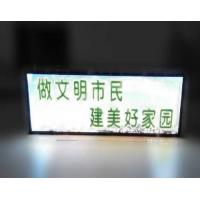 Wholesale 1 / 8 Scan Bus LED Display High Brightness P5 Indoor LED Display For Taxi from china suppliers