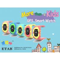 Buy cheap Best selling Kids GPS tracking smart watch with patent_GW001 from wholesalers