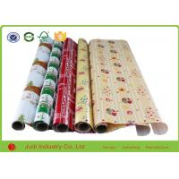 Wholesale Festival Gift Wrapping Paper Gravure Printing Plaid Wrapping Paper For Decorative from china suppliers