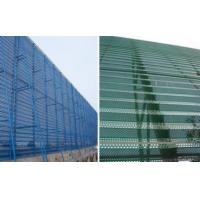 Wholesale Coking Field Or Breaking The Dust Nets from china suppliers