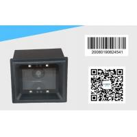 Wholesale Fixed Type 2D Barcode Reader for Tripod Turnstile/Full High turnstile etc from china suppliers