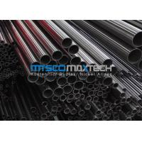 China A312 Standard Bright Annealed Tube , Cold Rolled Tube ASTM A269 / A213 on sale