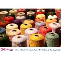 Wholesale Colorful TFO 40/2 Plastic Core Dyed Polyester Yarn / Thread For Sewing Machine from china suppliers