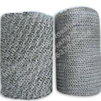 Wholesale Nickel Gas-liquid Filter from china suppliers